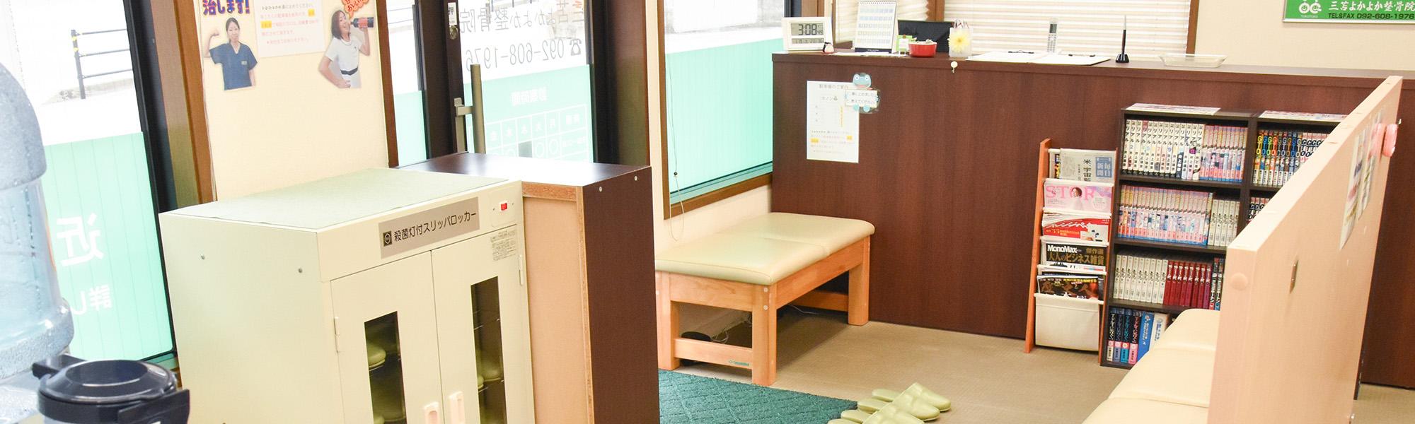 整骨院ではどんな痛みでも保険が使えますか?